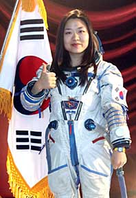 Die erste koreanische Koreanerin im All, Yi So-yeon.