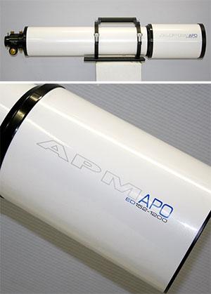 Der neue APM-Apochromat basiert auf einem zweilinsigen ED-Objektiv mit Luftspalt. [APM]