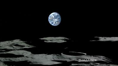 Die Erde über dem Mondhorizont am 7.11., aufgenommen von der japanischen Mondsonde Kaguya (Selene). Über einem Gebiet nahe des Mondsüdpols schwebt die auf dem Kopf stehende Erde, links oben ist Australien zu sehen, rechts unten Asien.