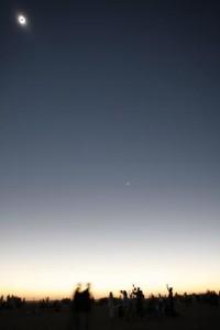 Sonnenfinsternis Afrika 3