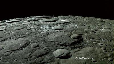 erste Bilder des Mondes